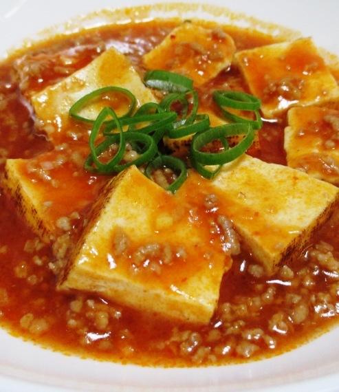 豆腐のチリソース B