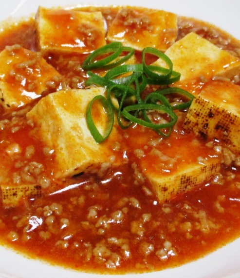 豆腐のチリソース 拡大