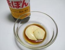 韓国海苔 調理②