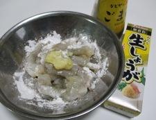 海老とアスパラの塩炒め 調理②