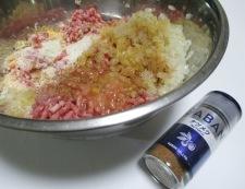 煮込みハンバーグ 調理①
