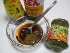 タコキャベツ 調理①