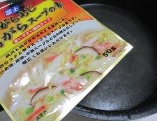 ピリ辛の豚こま味噌煮 調理②