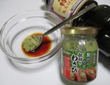 タコ青梗菜 調理③
