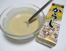 カ二カマ春キャベツ 調理②