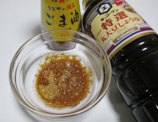 胡麻醤油 調味料