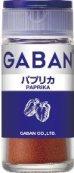 GABANパプリカ<パウダー>