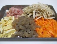 炊き込みご飯 材料②