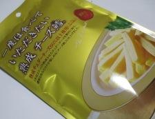 三つ葉とチーズ鱈のナムル 材料②