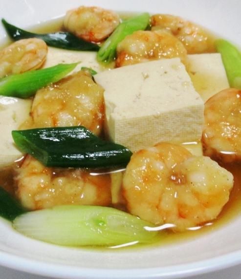 海老と豆腐の和風うま煮 大