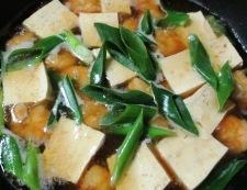 海老と豆腐の和風うま煮 調理⑥