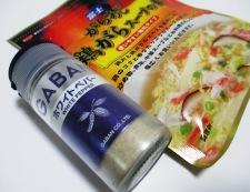 カ二カマとレタスの卵炒め 【下準備】①