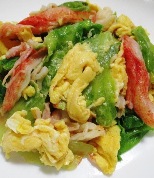 カ二カマとレタスの卵炒め 拡大