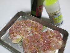 レモンペパーチキン 調理②