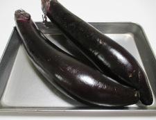 ナスと豚こまの胡麻味噌炒め 材料①