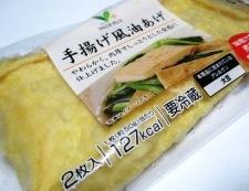 筍ご飯 材料②