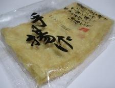 小松菜とお揚げ 材料②