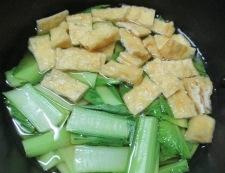 小松菜とお揚げ 調理①