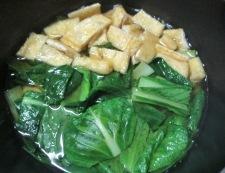 小松菜とお揚げ 調理②