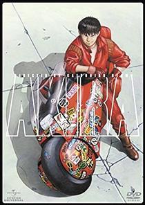 『AKIRA』とか言う日本最高のアニメーション映画