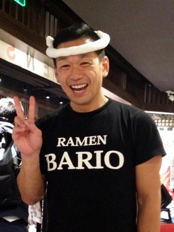 Bario-3_convert_20170225134115.jpg