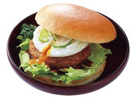 komeda_burger.png