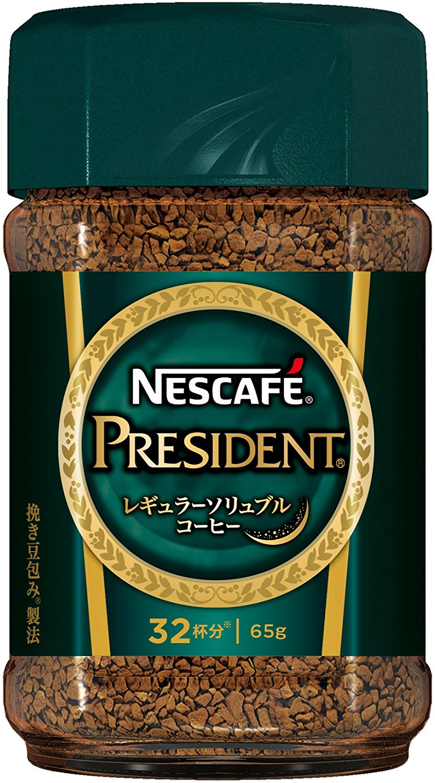 president-coffee.jpg