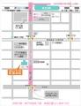 img_map_l_141020.jpg