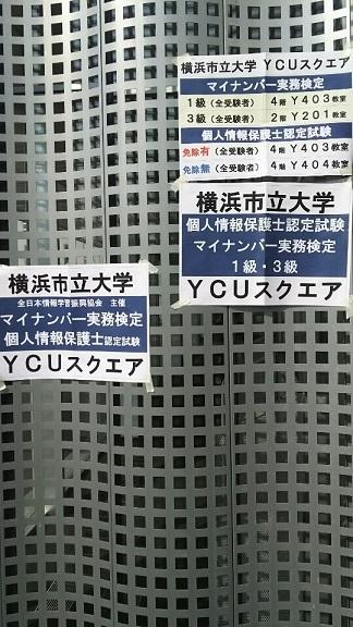 201703193.jpg