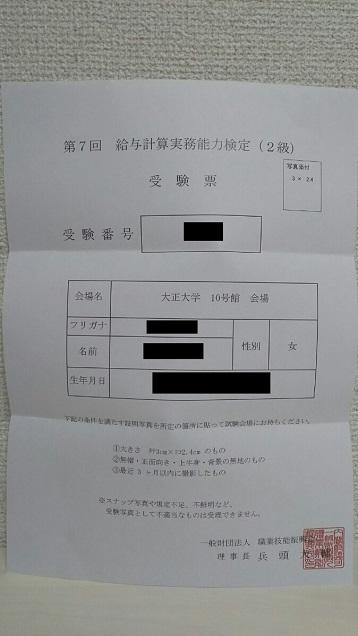 201703201.jpg