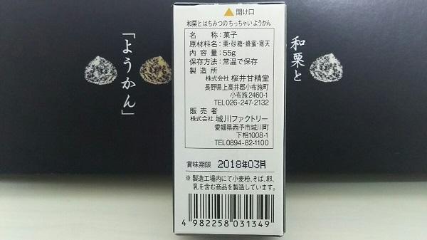 201704054.jpg