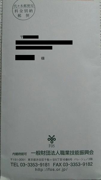 201704264.jpg