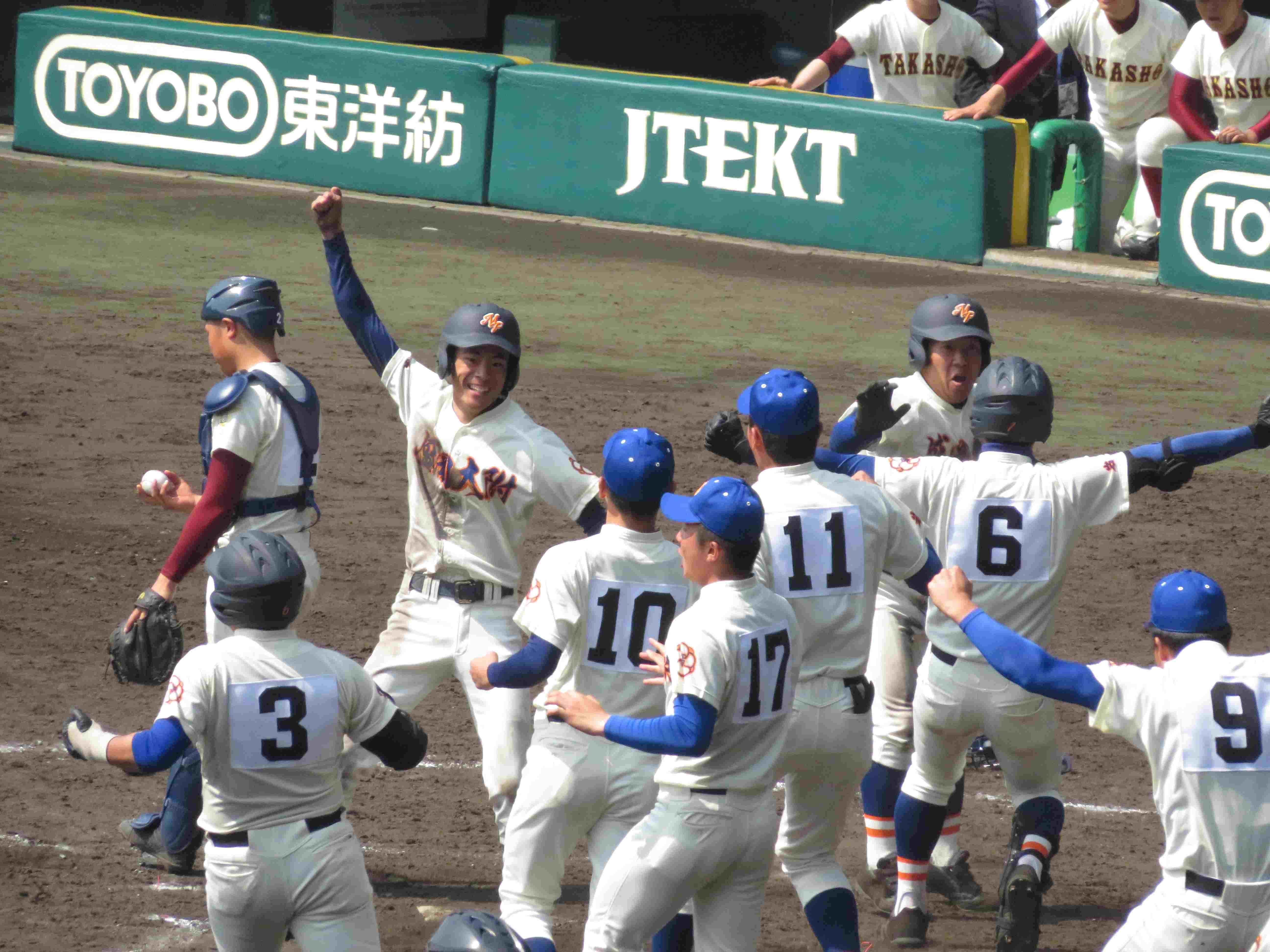 20170320盛岡大付サヨナラ勝ち