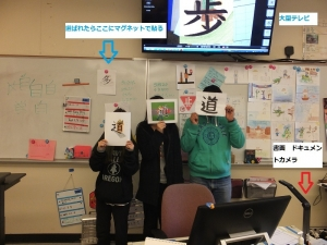 漢字の絵発表