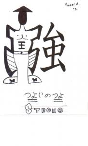 Kanji067.jpg