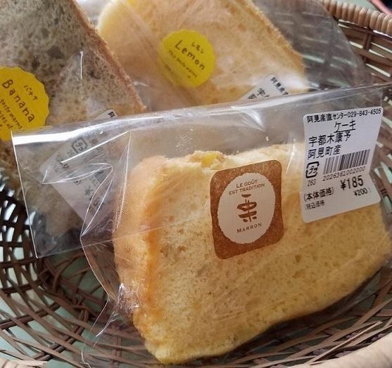 宇都木さんのケーキ2