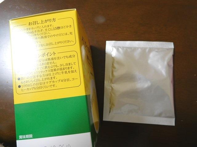 002DSCN9965.jpg