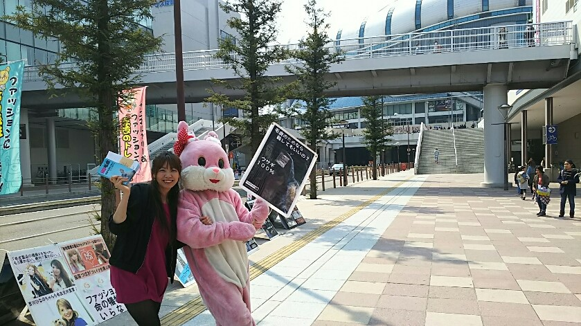 2017319kansai1.jpg
