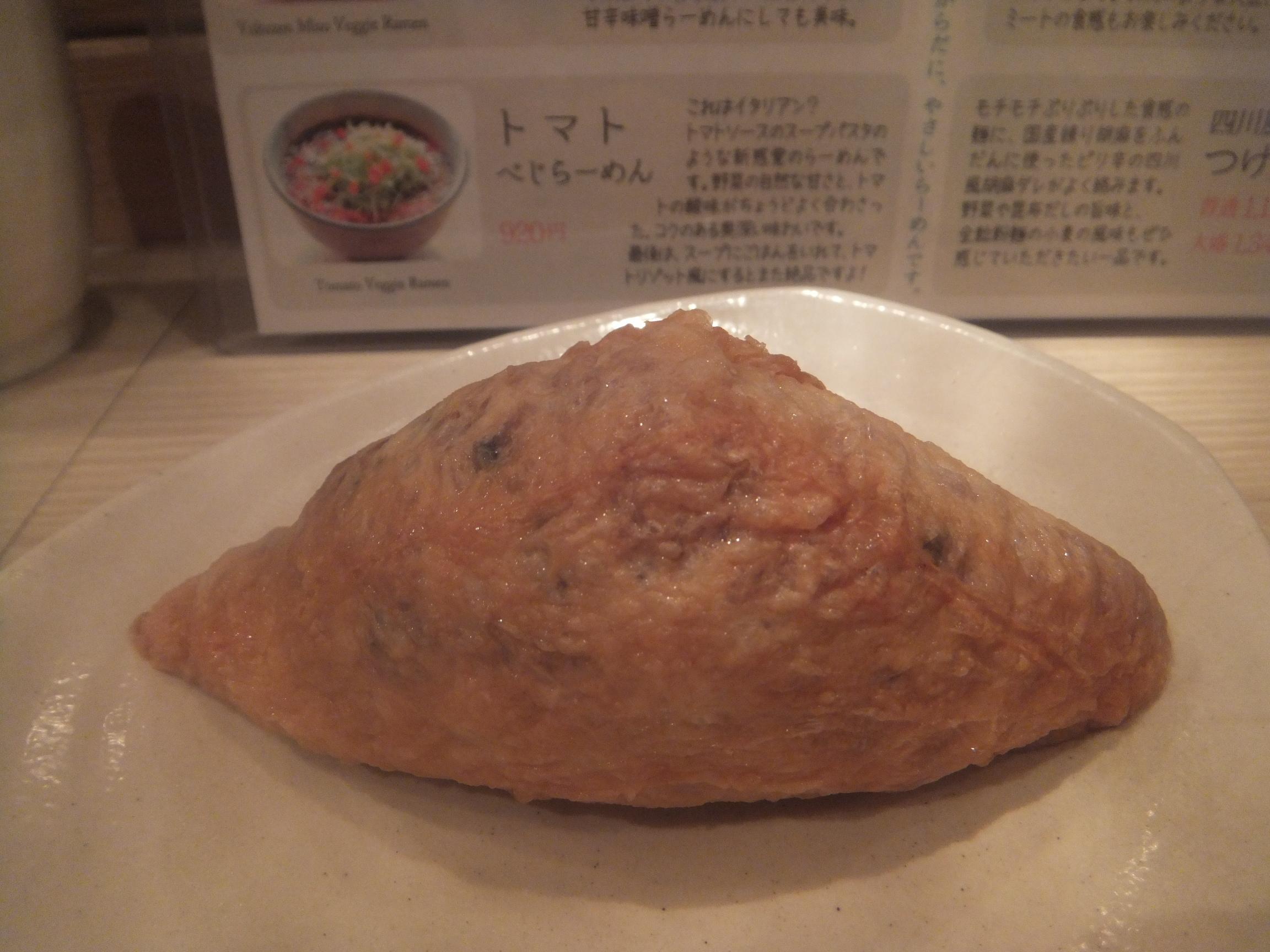 2017325yuniwa1.jpg