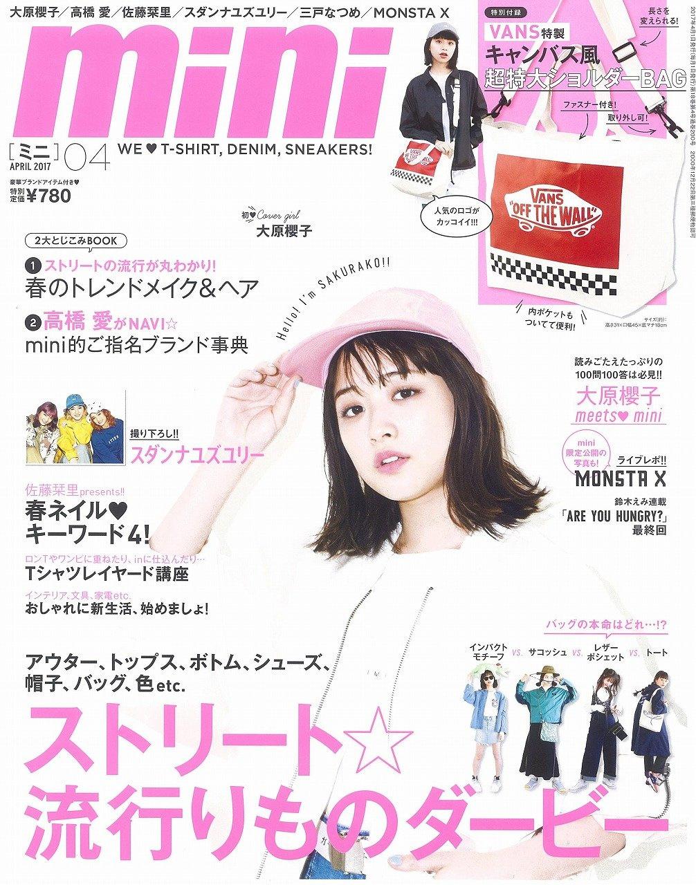 2017-04-mini.jpg