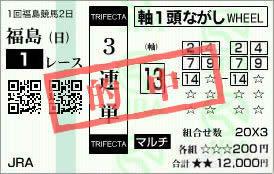 福島1_14