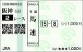 阪神2_49_1