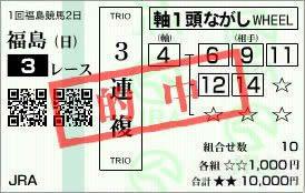 福島3_15