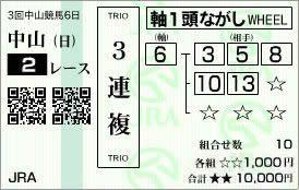 中山2_46