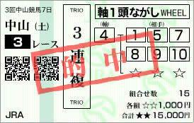 中山3_43