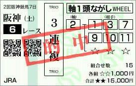 阪神6_34