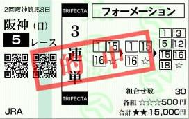 阪神5_34