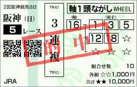 阪神5_34_1