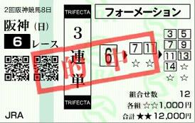 阪神6_35