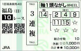 福島10_18